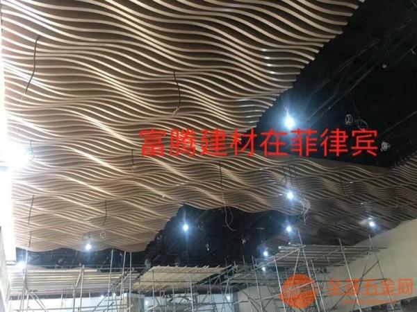 南京弧形铝方通天花厂家正品现货供应