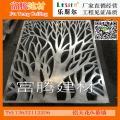 山东冲孔铝单板幕墙高品质价格优
