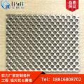 安微冲孔铝单板价格