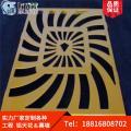 郑州雕刻铝单板