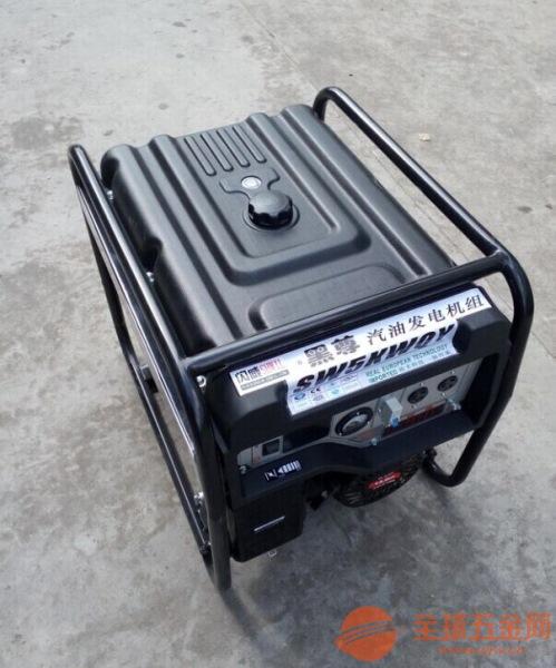 2KW超静音汽油发电机220V2千瓦数码变频便携式小型房车