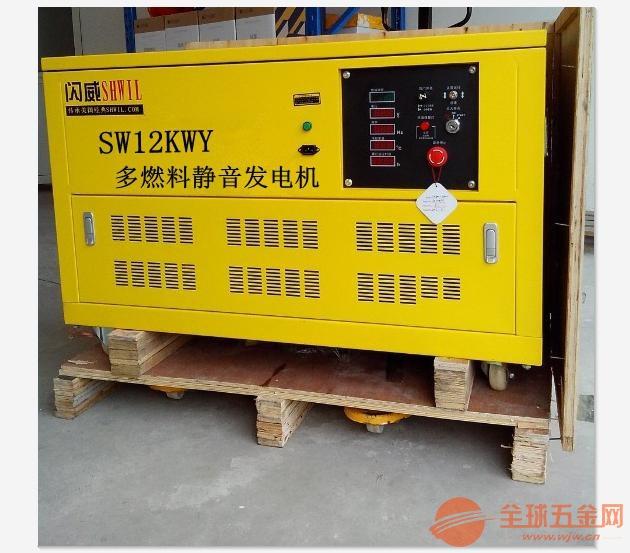 移动发电机闪威SHWIL安全可靠