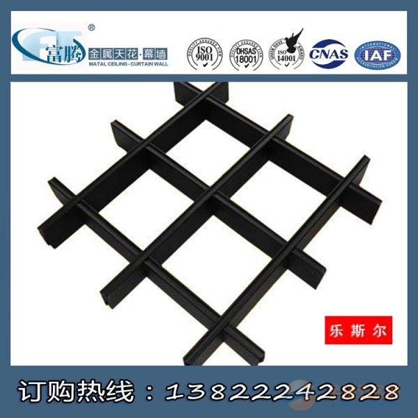 南京木纹铝格栅吊顶生产厂家设备先进技术精良