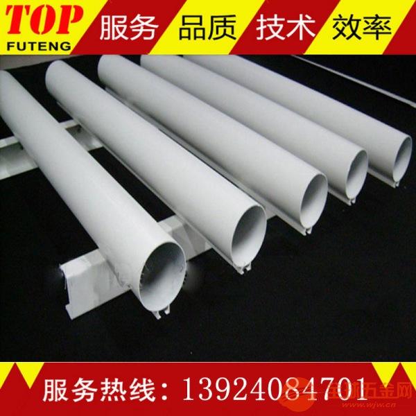 圆管铝挂片价格圆管铝挂片天花吊顶专业生产厂家快速报价