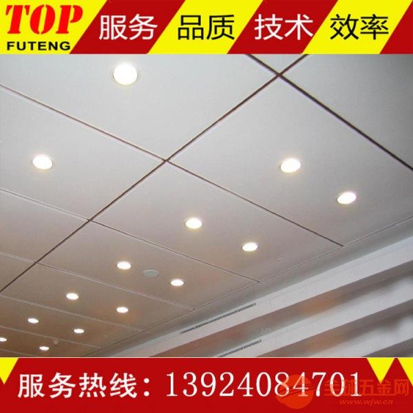 湖南铝扣板品牌生产厂家实力超强
