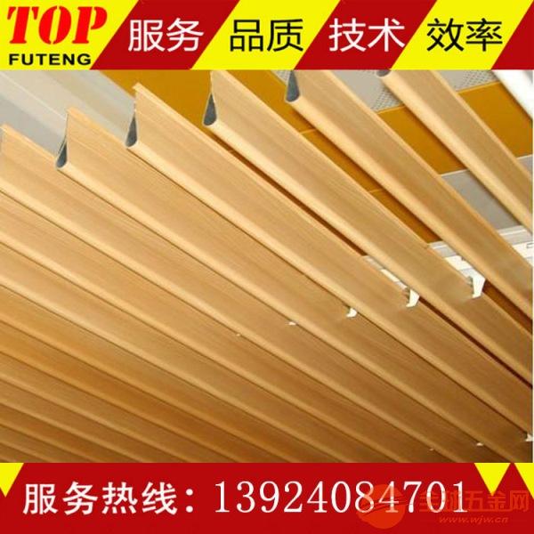 铝挂片吊顶生产源头厂家定制安装铝挂片吊顶找哪家公司更