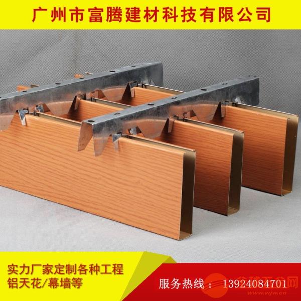 南京木纹铝方通 生产厂家