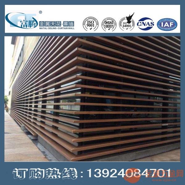 南京木纹铝方通 金牌厂家