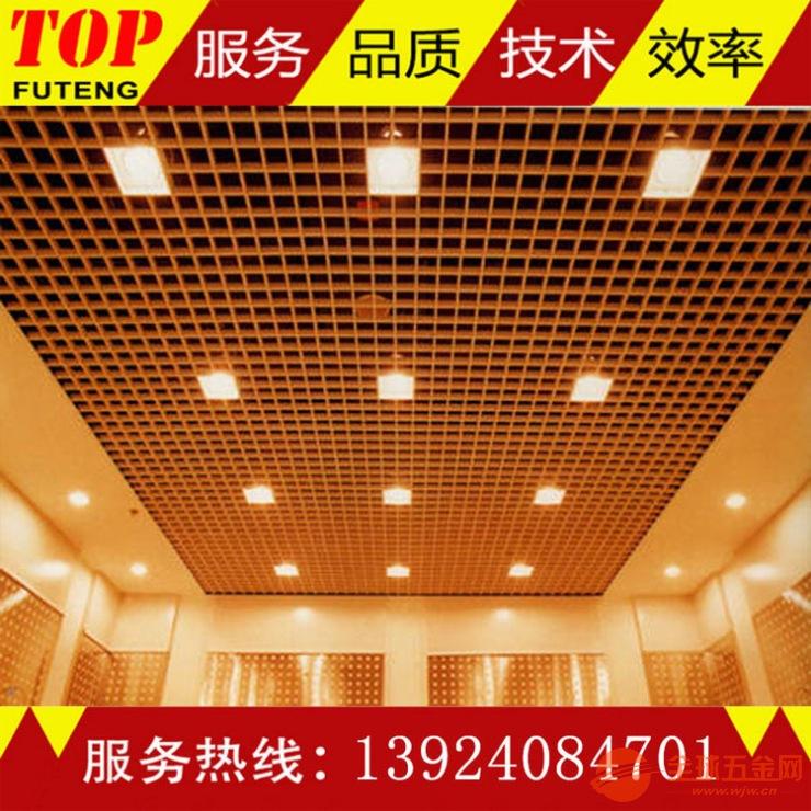 木纹铝格栅吊顶专业定制厂家现货充足质优价廉