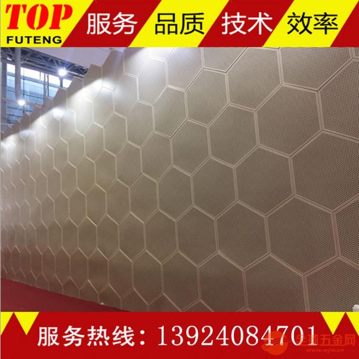 定制冲孔铝单板弧形铝单板哪家公司价格更优惠
