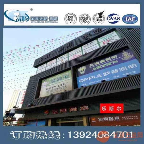 黑色喷粉铝方通广州工厂正品现货供应
