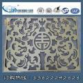艺术镂空雕花铝单板优质供应商产品质量上乘