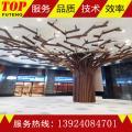 山东木纹铝方通吊顶生产厂家选材精良