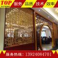 茶艺室复古木纹铝窗花隔断多少钱一平