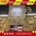 徐州造型铝单板厂家生产批发一手货源