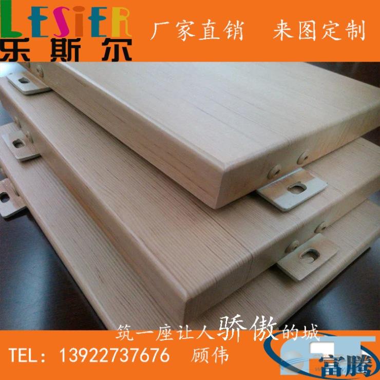苏州铝单板|吊顶铝单板|木纹铝单板|铝单板安装