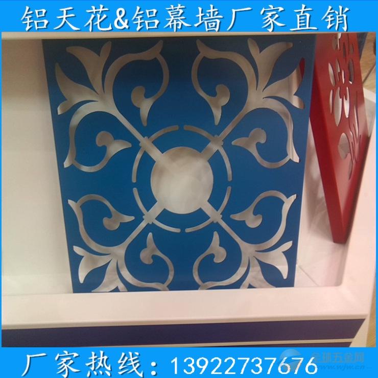临汾市 花纹镂空铝单板高优质铝合金聚酯油漆喷漆