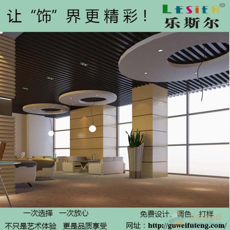 广元铝方通效果_咖啡厅吊顶铝方通_木纹铝方通_弧形铝方通