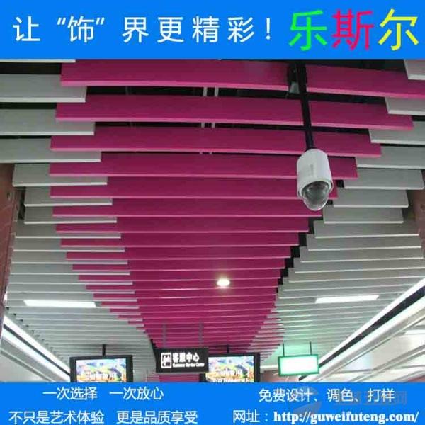 地铁站专用铝方通