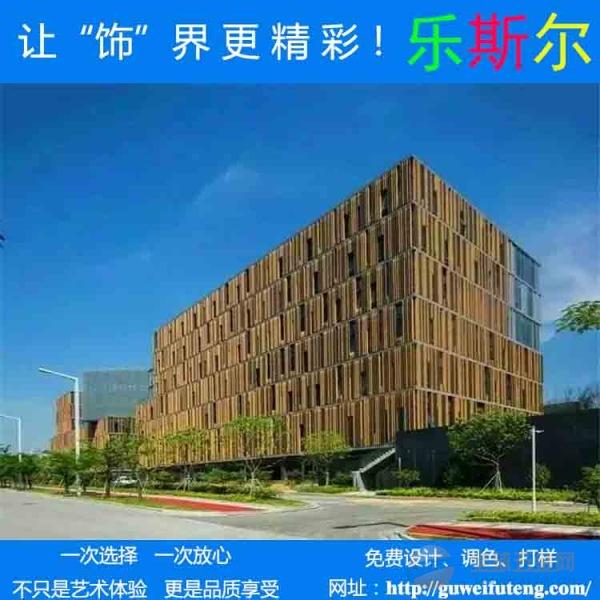 杭州铝方通写字楼外墙竹纹方管