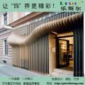 丰镇市铝方通的案例_幕墙吊顶材料铝方通_弧形铝方通吊顶