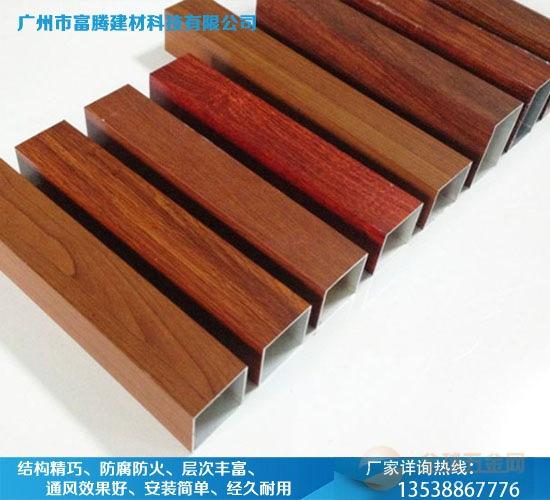 木纹四方管价格/木纹铝合金方管