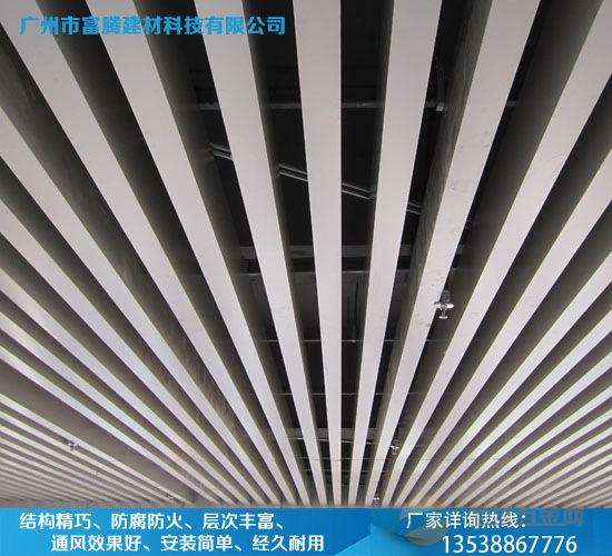 一般吊顶50*100铝方通价格是多少钱一米-白色铝方通价格