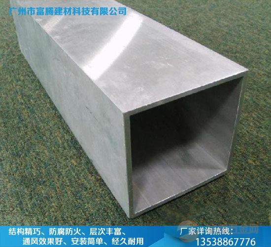 铝方管规格表-铝方管价格怎么计算?-木纹铝方管
