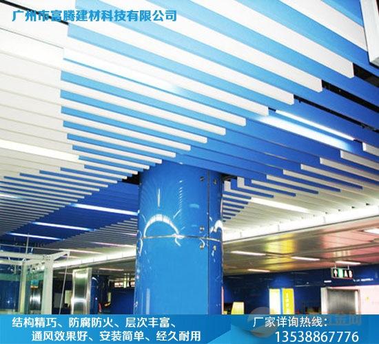 铝方通价格-白色铝方通吊顶-u型铝方通厂家