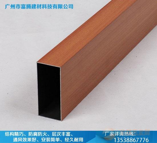 铝型材,吊顶铝型材,外墙铝型材方管厂家