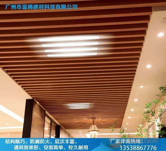木纹铝方通货比三家-木纹铝方通每米多少钱?