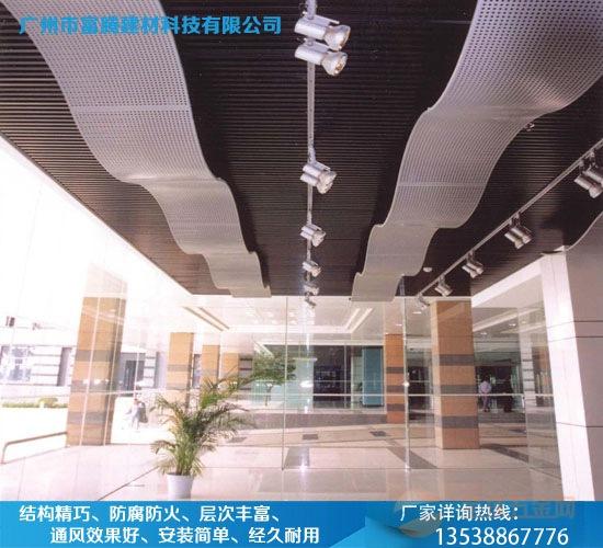 吊顶铝方通价格、木纹铝方通价格,弧形铝方通价格