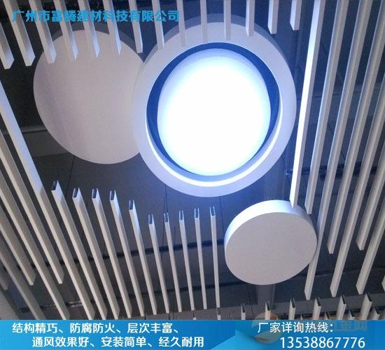 铝方通价格,50*100铝方通多少钱一米?