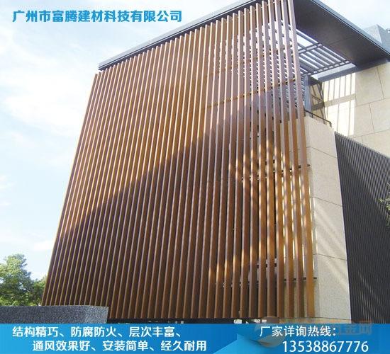 如何选购木纹铝方通-木纹铝方通标杆厂家