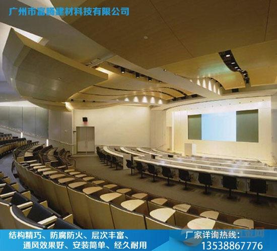 室内木纹铝单板价格-2.5mm木纹铝板标杆厂家