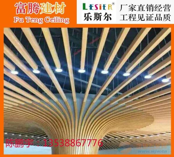 弧形铝方通吊顶多少钱一平方?木纹弧形铝方通吊顶