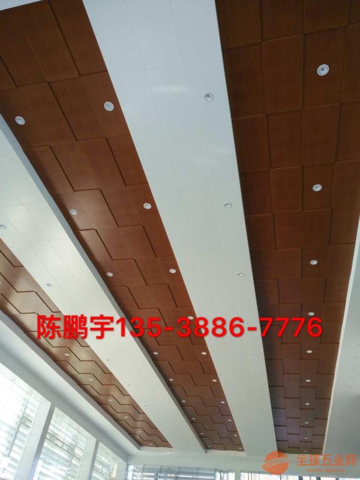 富腾勾搭板、4S店勾搭板吊顶,勾搭铝板厂家