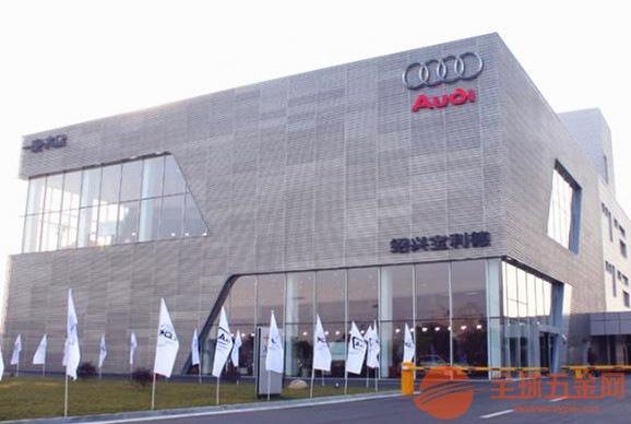 奥迪4S店外墙冲孔长城板-奥迪外墙凹凸长城板