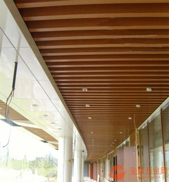 铝方通生产厂家-飞机场-木纹铝方通价格-铝方通规格-铝方通吊顶多少钱一平方米