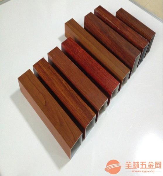 铝方通生产厂家-通道-木纹铝方通厂家-铝方通规格-铝方通吊顶厂家