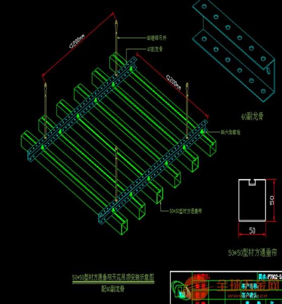 铝方通生产厂家-飞机场-木纹铝方通价格-铝方通厂家-铝方通吊顶间距多少