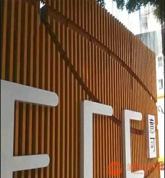 铝方通生产厂家-高铁站-木纹铝方通厂家-铝方通规格-木纹铝方通吊顶价格
