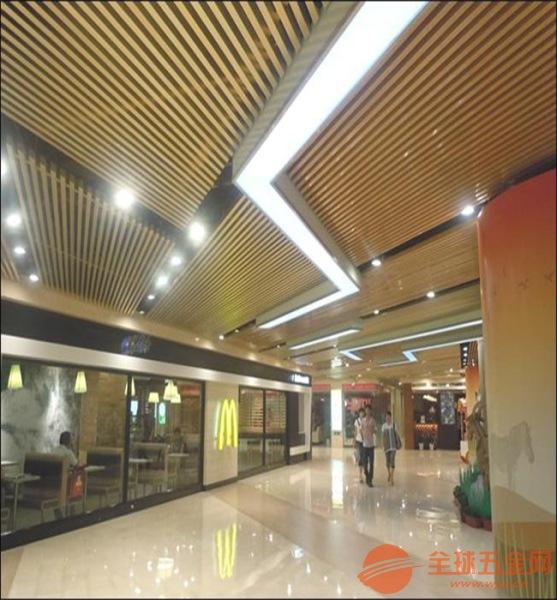 铝方通厂家-铝天花-弧形铝方通吊顶-铝方通价格