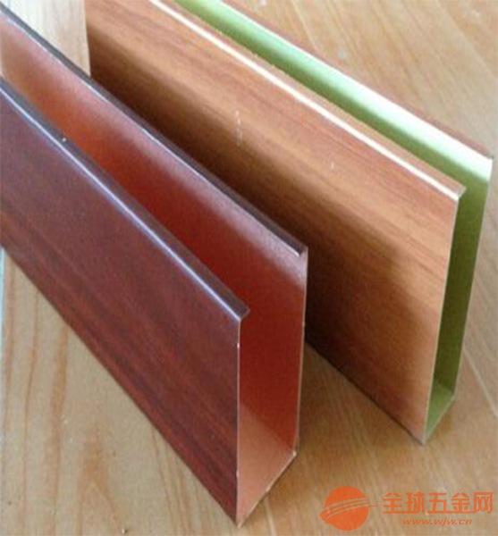 铝方通生产厂家-会所-木纹铝方通厂家-铝方通规格-木纹铝方通吊顶施工工艺