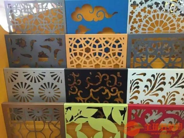 木纹铝单板-广州荔湾区-铝单板定制-铝单板厂家