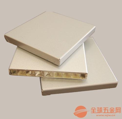 木纹铝单板-广州天河区-铝单板厂家报价-铝单板厂家