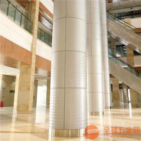包柱铝单板-河北-铝单板幕墙-铝单板价格 3mm