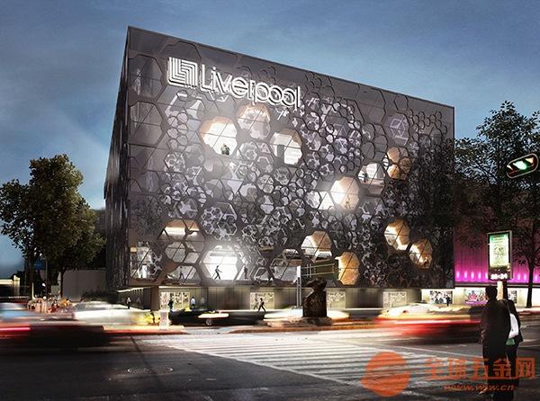 仿木纹铝单板厂家-广州越秀区-铝单板价格计算-铝单板厂家