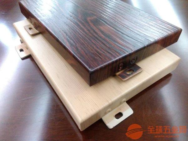 氟碳铝单板-山东-铝单板厂家-铝单板幕墙
