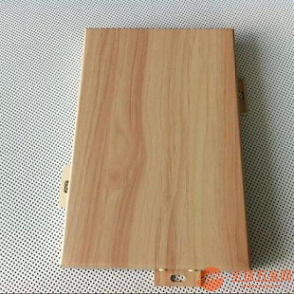木纹铝单板-广州花都区-铝单板价格咨询-铝单板厂家